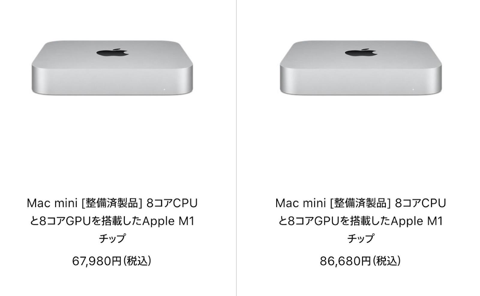 Mac mini refurbished sale