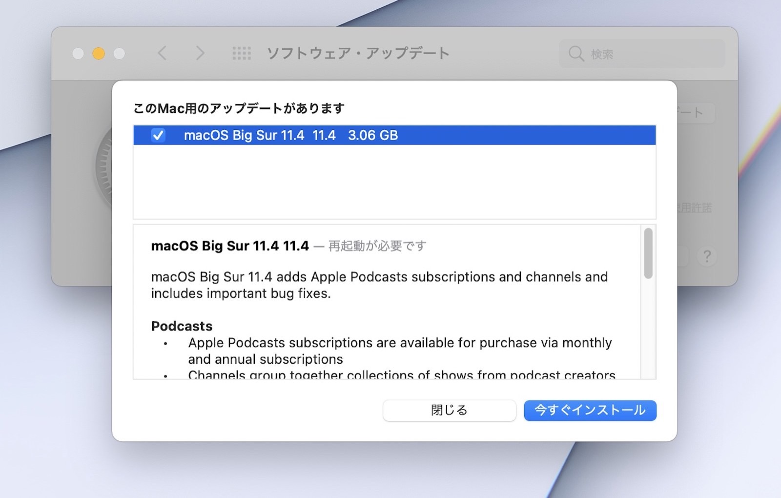 Macos big sur 11 4 update