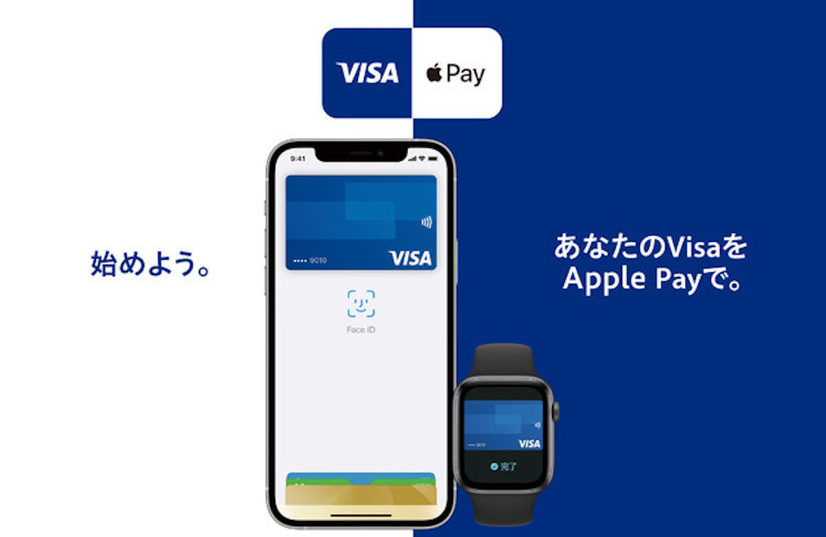 Visa apple pay support