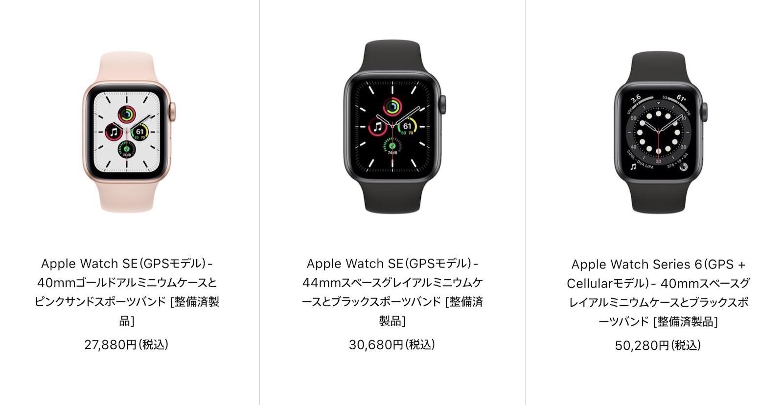 watch-refurbished-20210512.jpg