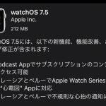 watchOS-7_5-update.jpg