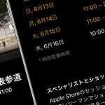 Apple-Store-Regular-Store-Times-from-june16.jpg