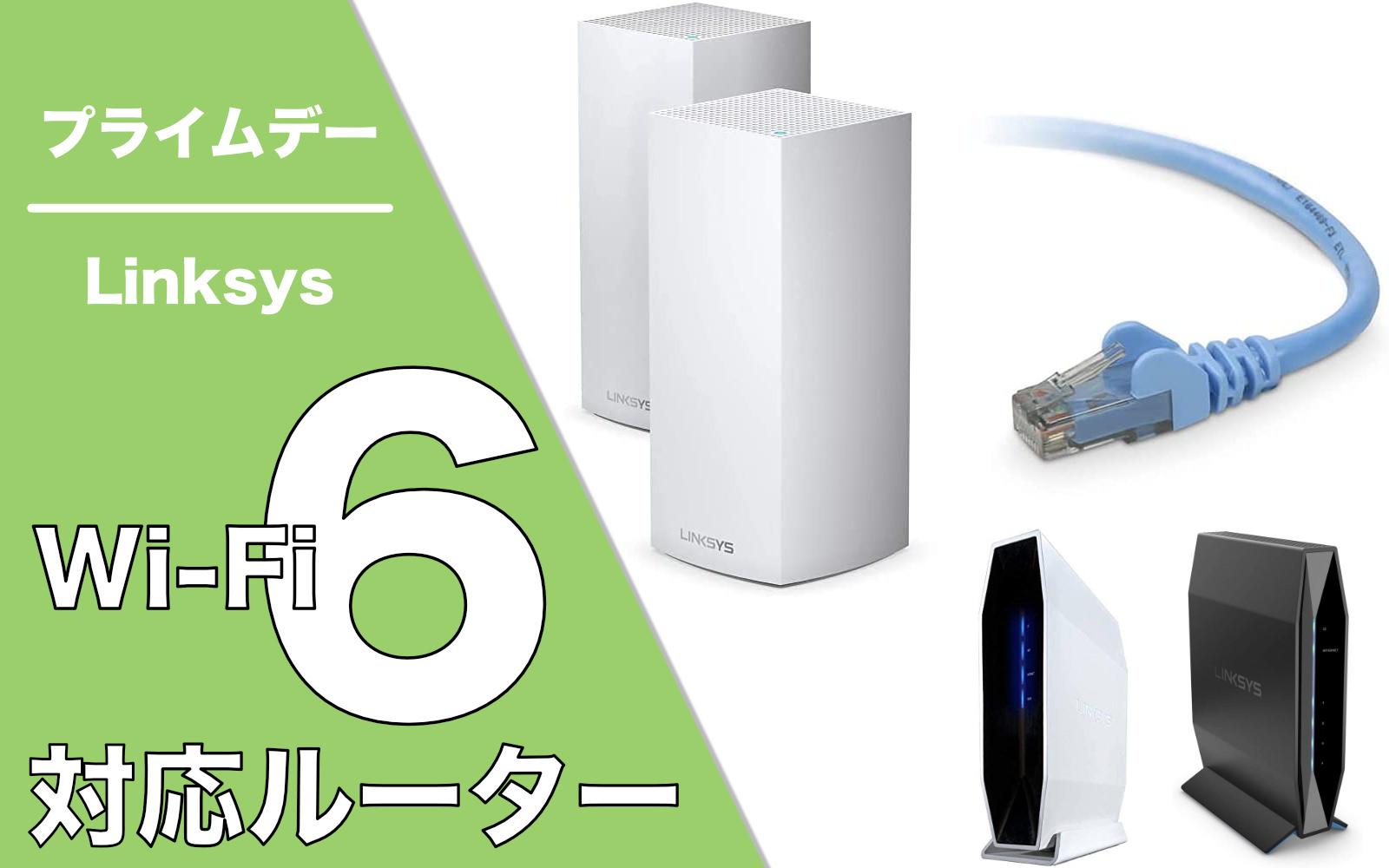 Belkin Linksys WiFI6 Sale