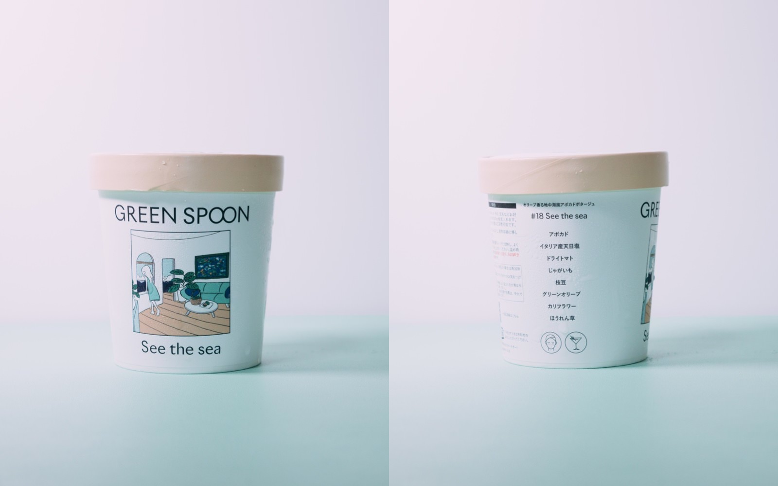 GreenSpoon SeeTheSea