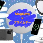 MagSafe-products-on-sale.jpg