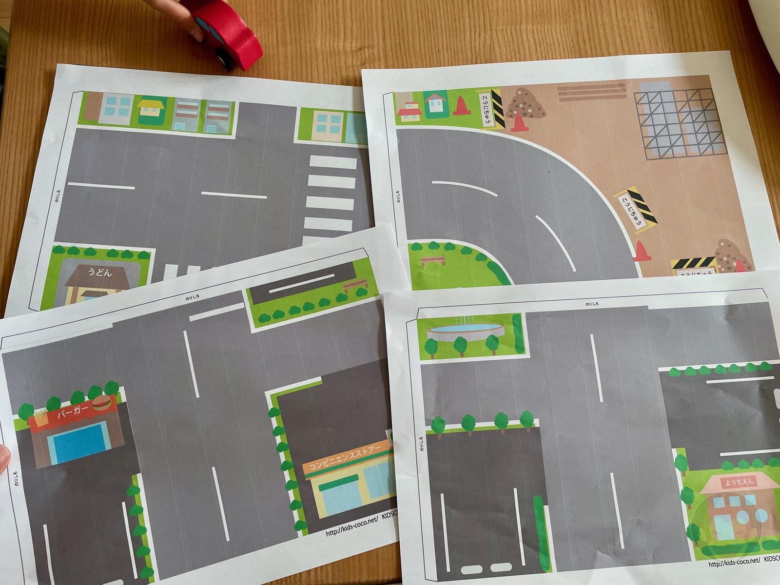 Map for Mini Car 04
