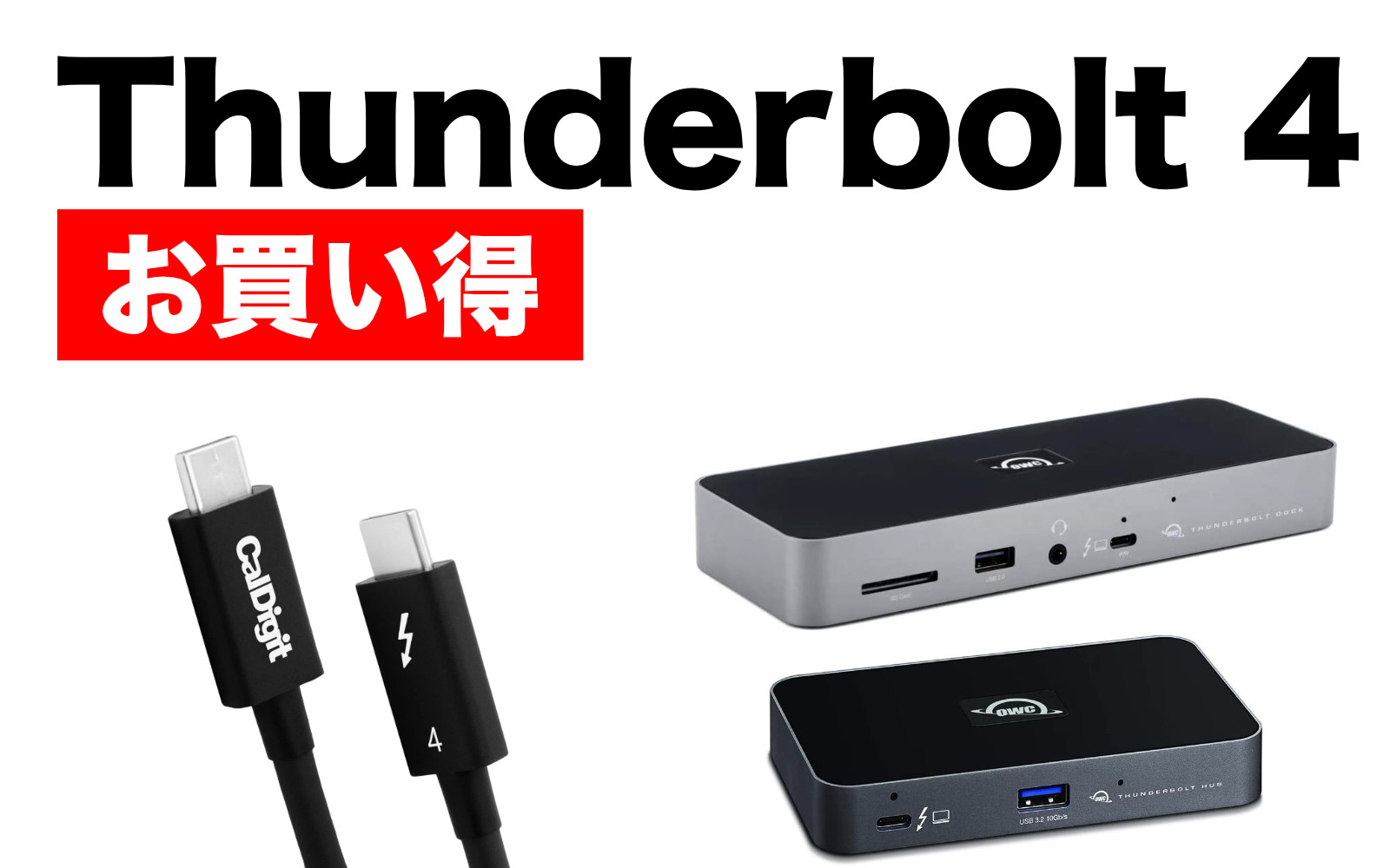 Thunderbolt 4 products on sale