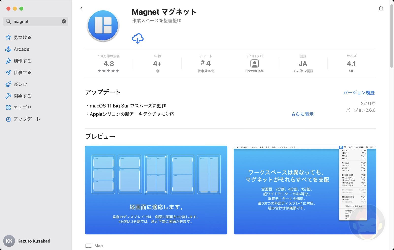 Windows11 like apps for Mac 02