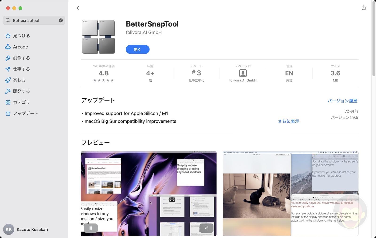 Windows11 like apps for Mac 03