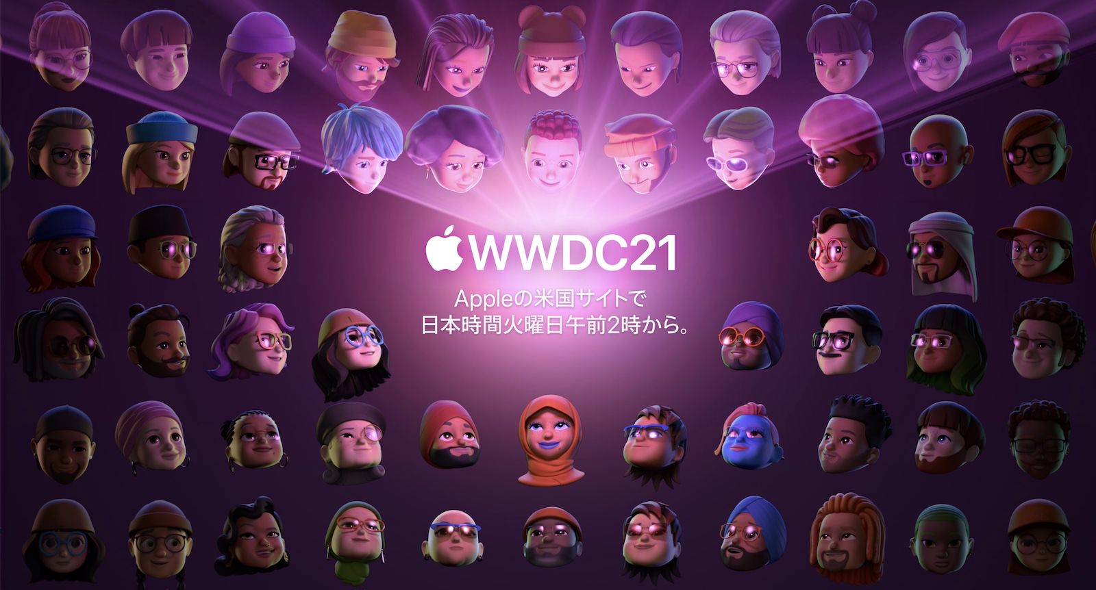 Apple wwdc 2021 official