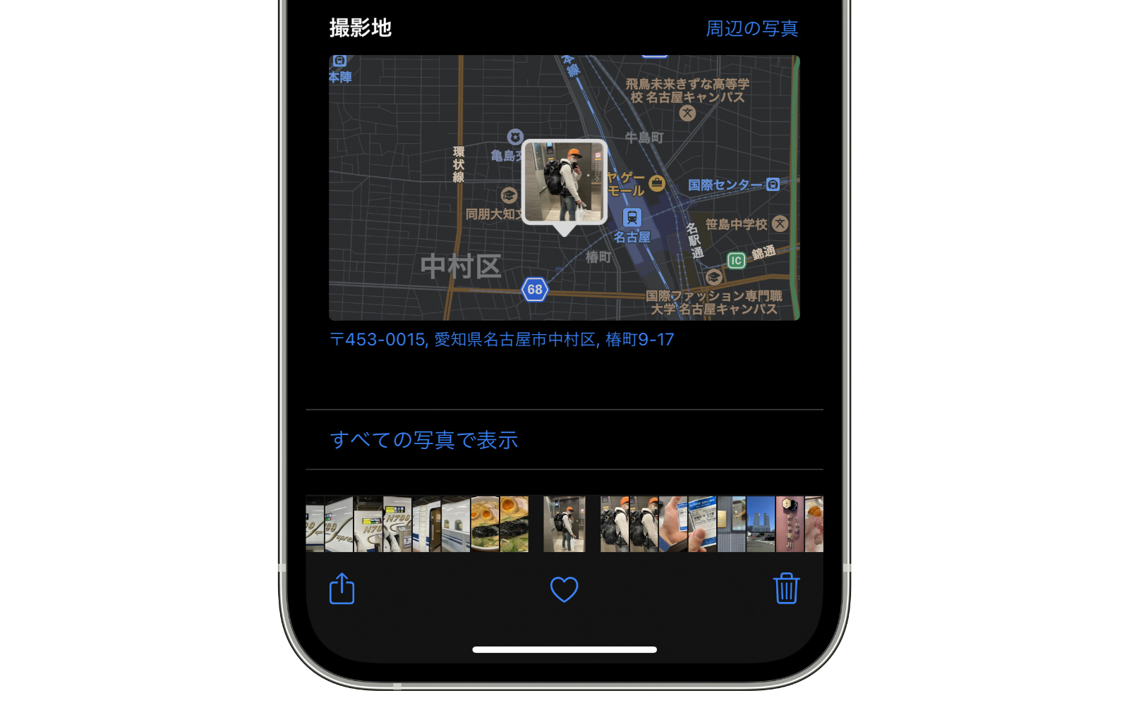 Ios14 photo app meta data