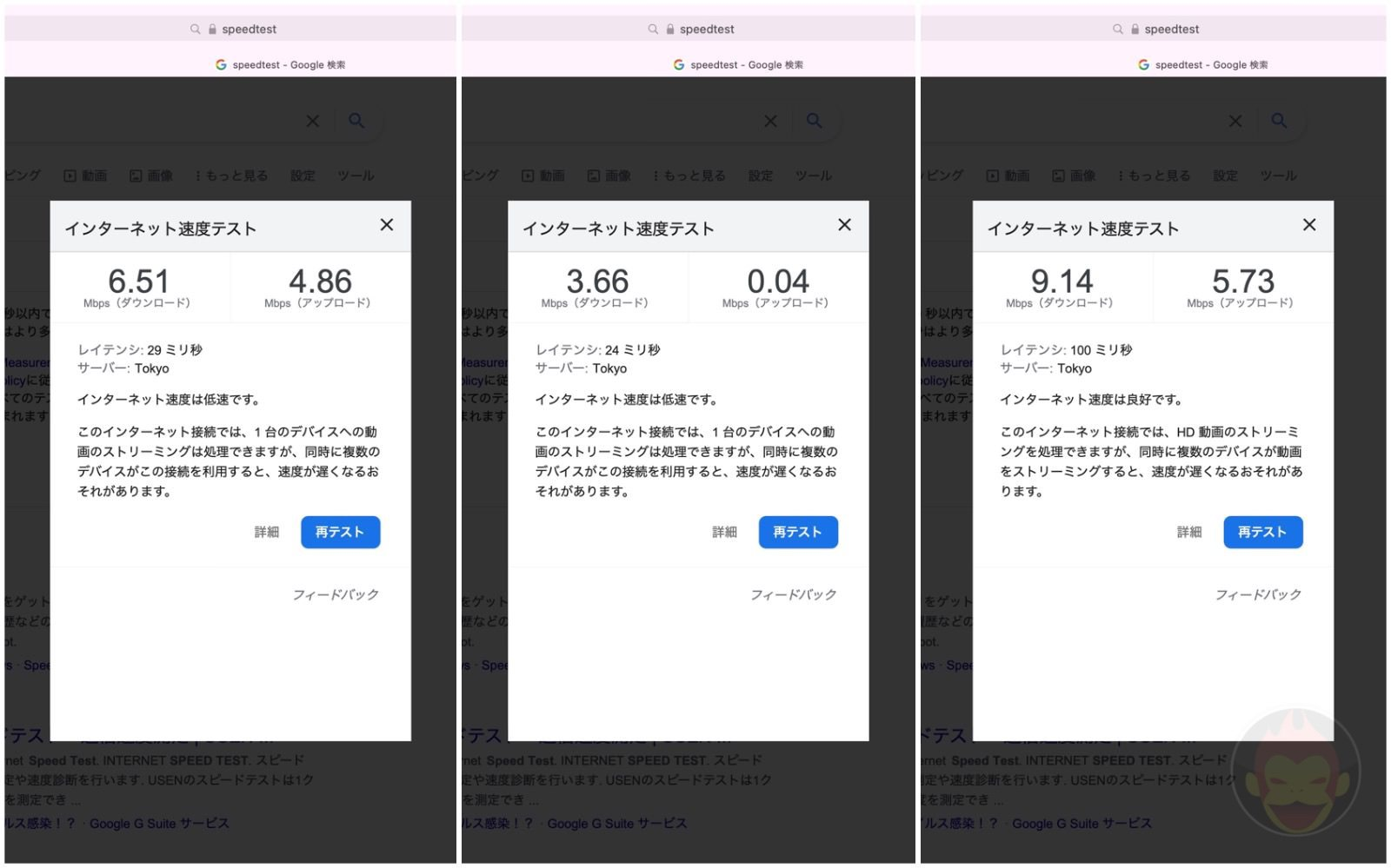 iphone12pro-tethering-inthepocket-.jpg