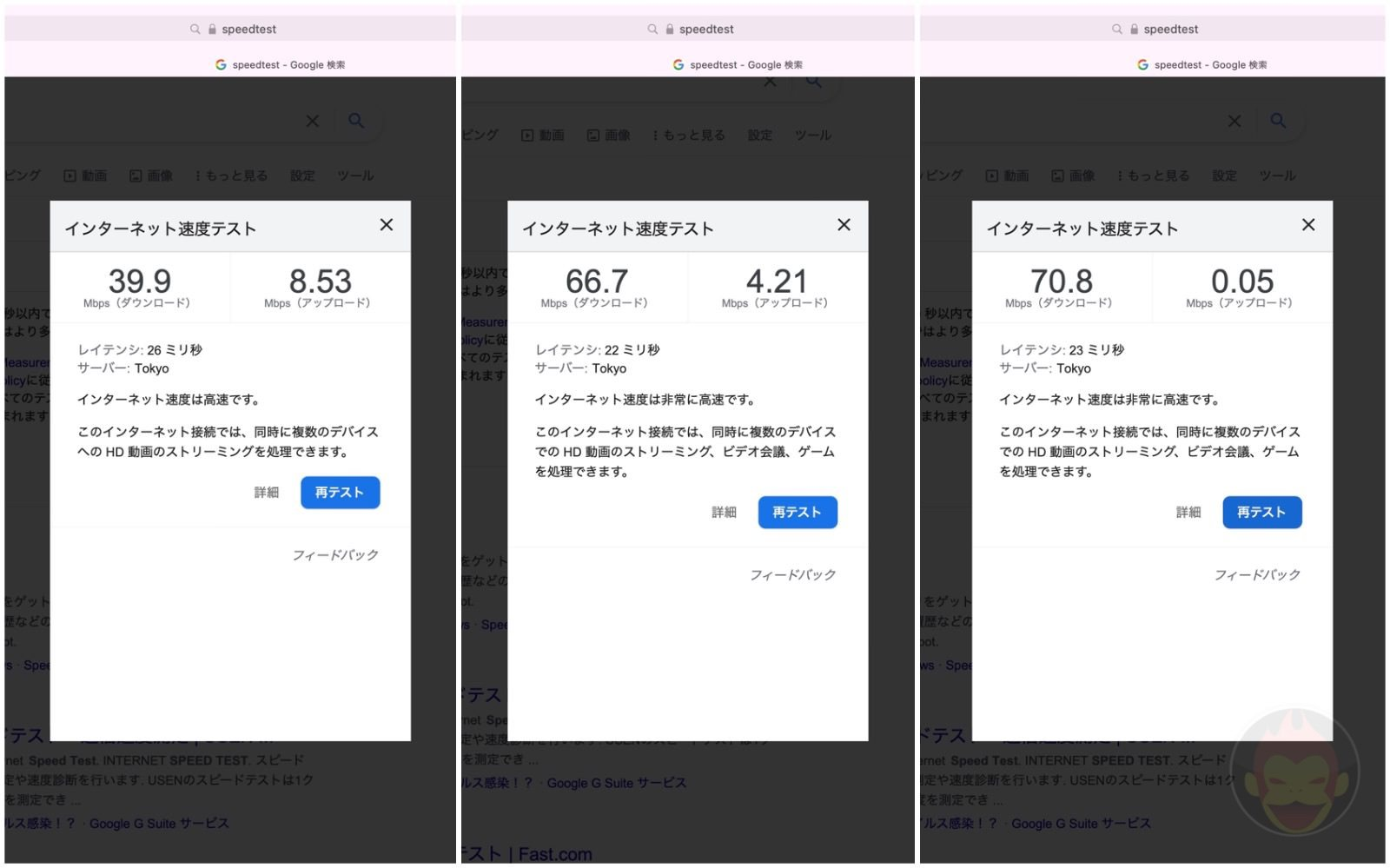 iphone12pro-tethering-tethered-speedtest.jpg