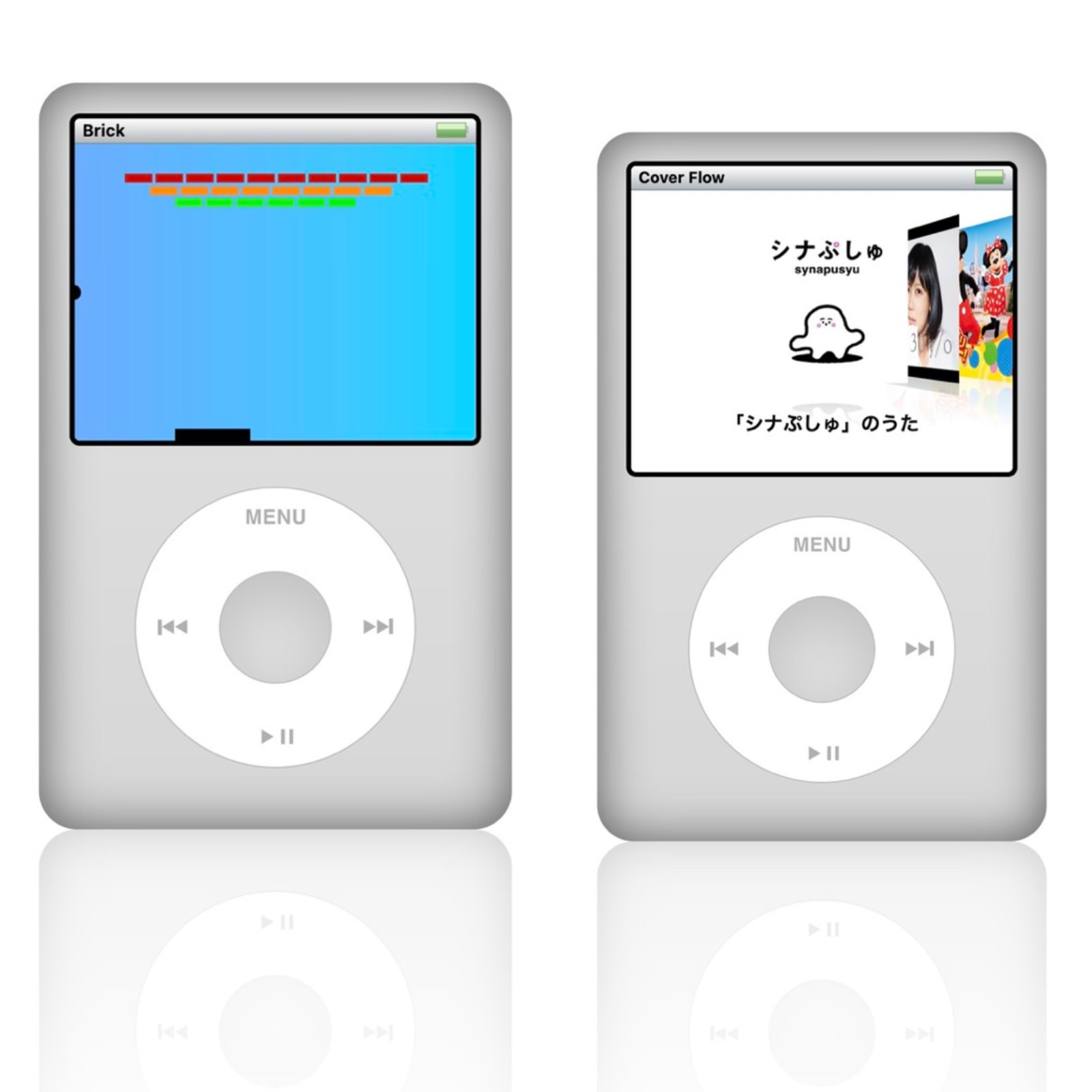 Ipod js ipodclassic like webapp game and coverflow 2
