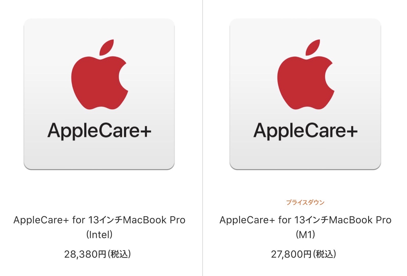 M1 macbookair and pro applecare prices down