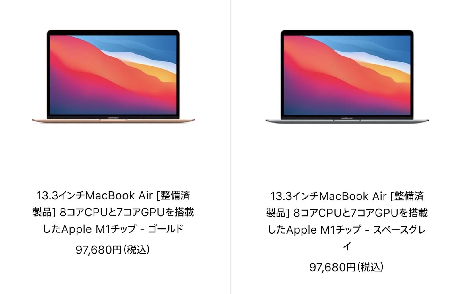 m1-macbookair-refurbished.jpg