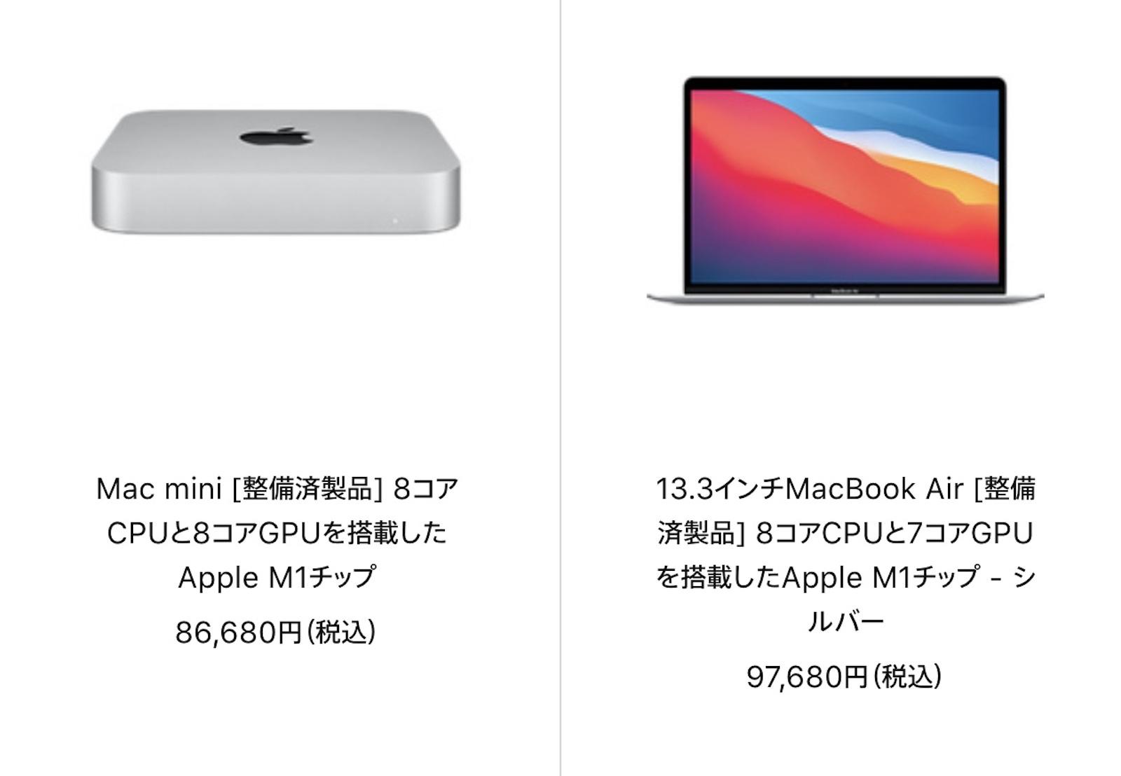 M1 macs refurbished