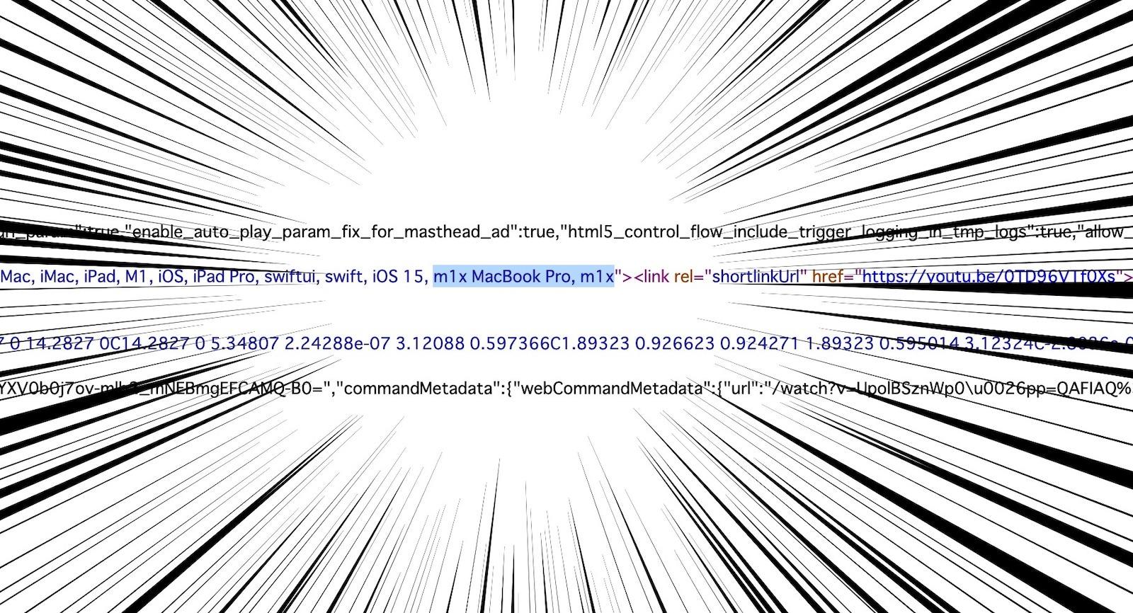 M1x tag found on wwdc youtube