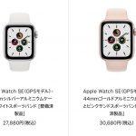 watch-sale-20210614