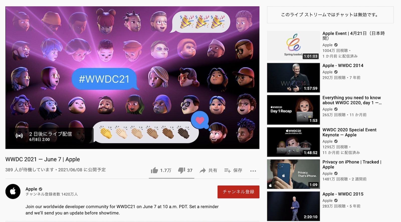 Wwdc 2021 youtube