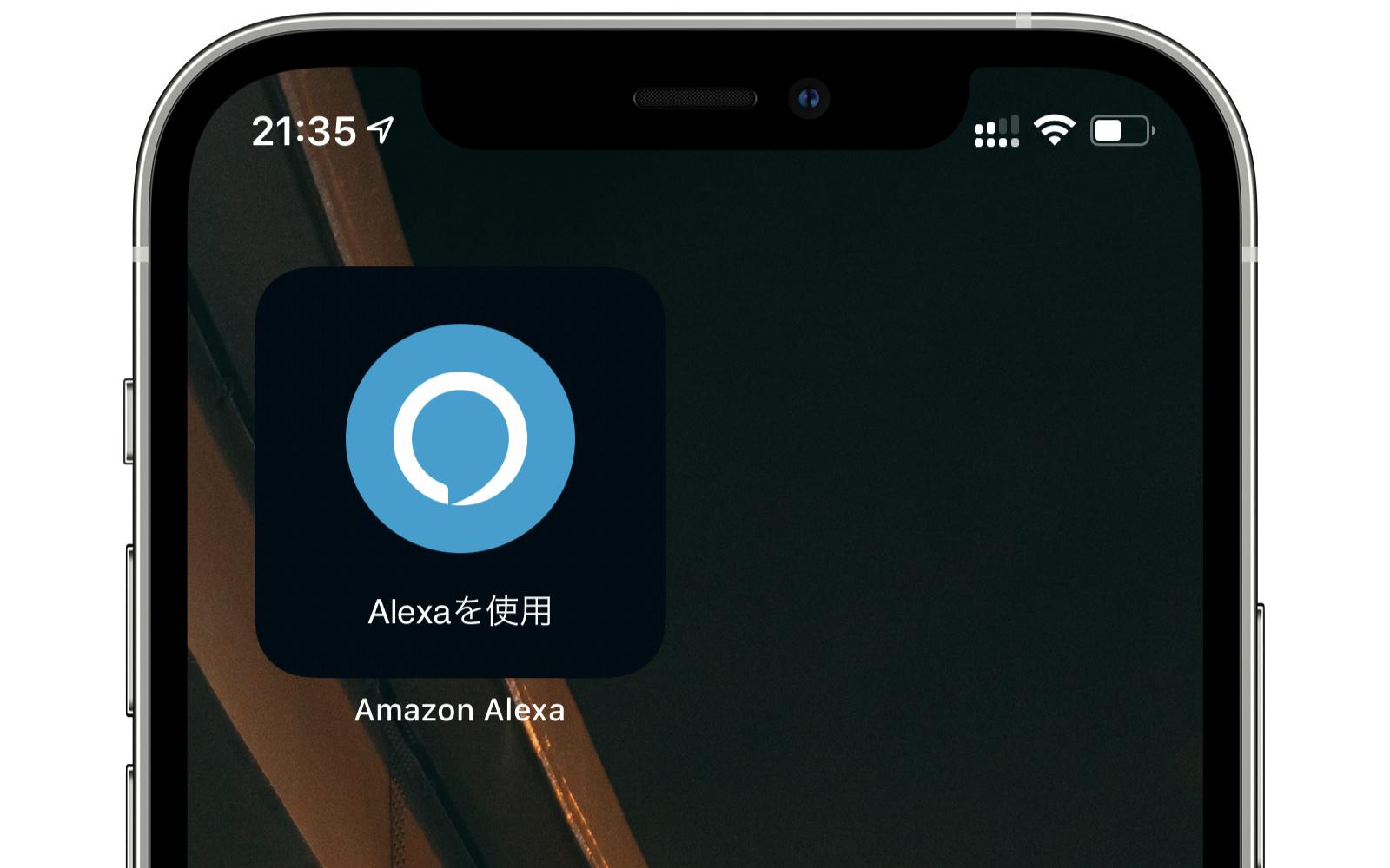 Alexa HomeScreen Widget