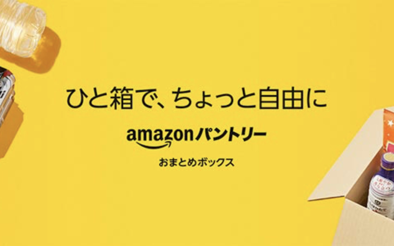 Amazon Pantry ending 20210824