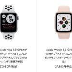 AppleWatch-Refurbished-model-2021-07-09.jpg
