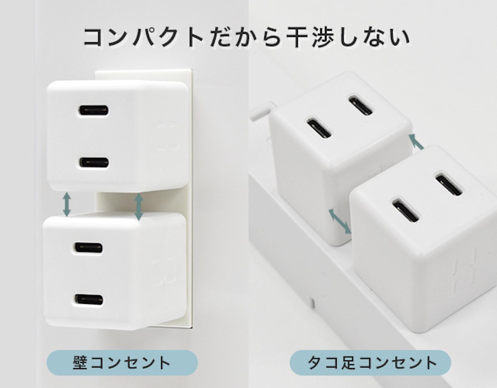 CIO 20cm USB Charger Makuake 2