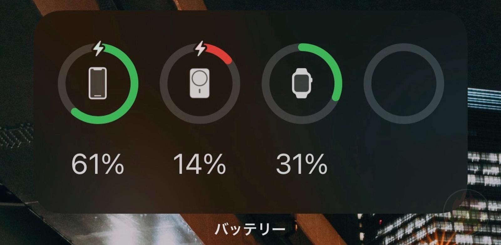 Charging the iphone through MagSafe 01