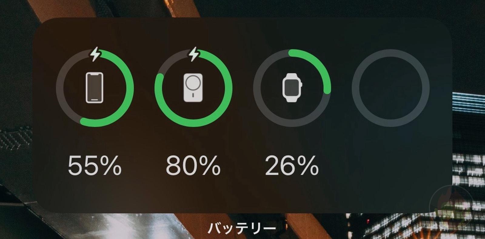 Charging the iphone through MagSafe 03