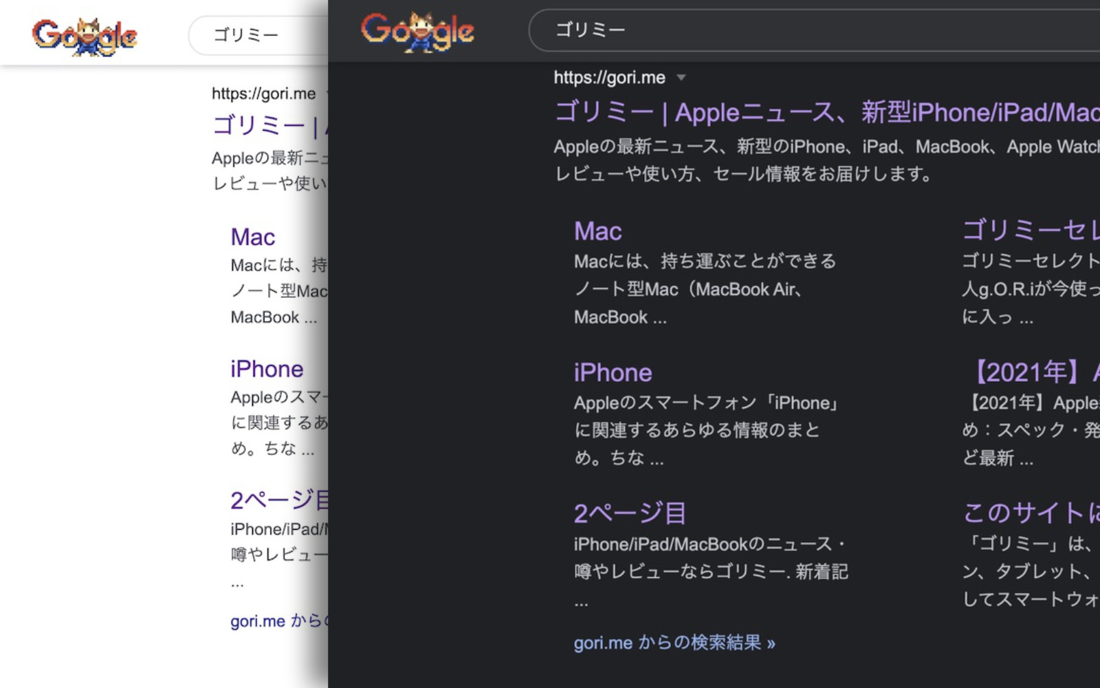 Google Chrome Dark Mode and Light Mode