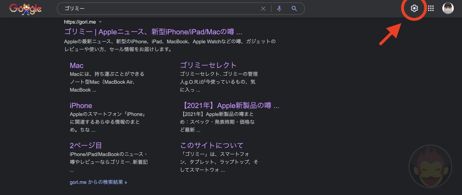 How to fix dark mode on google chrome 03