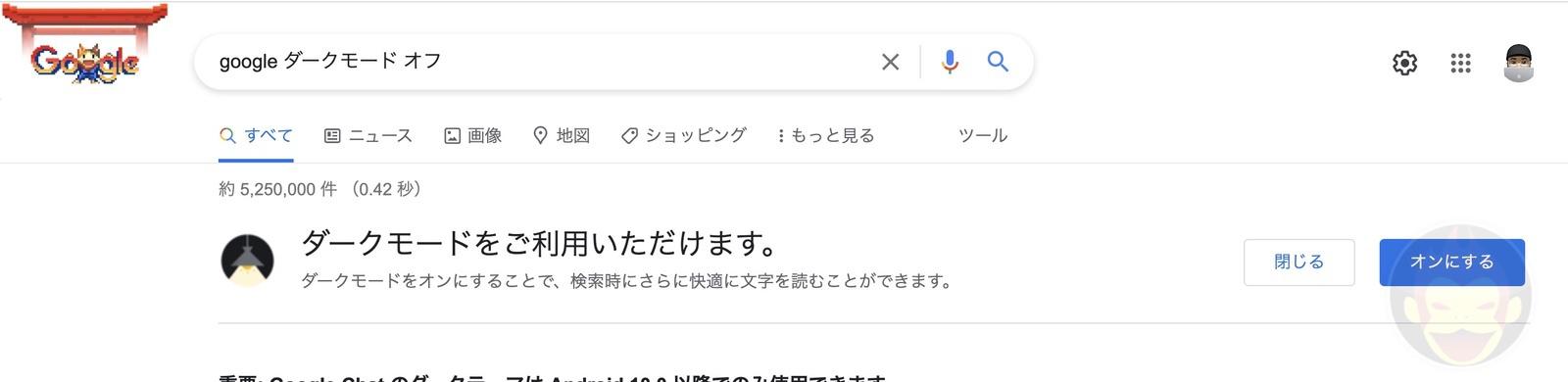 How to fix dark mode on google chrome 08