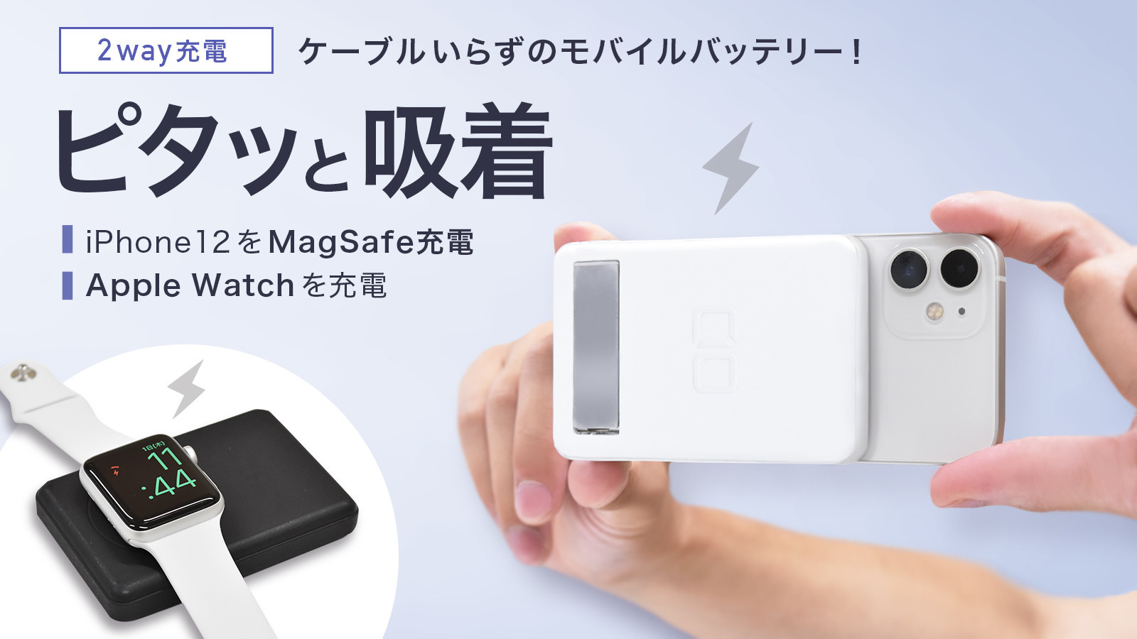 MagSafe iphone and applewatch charger