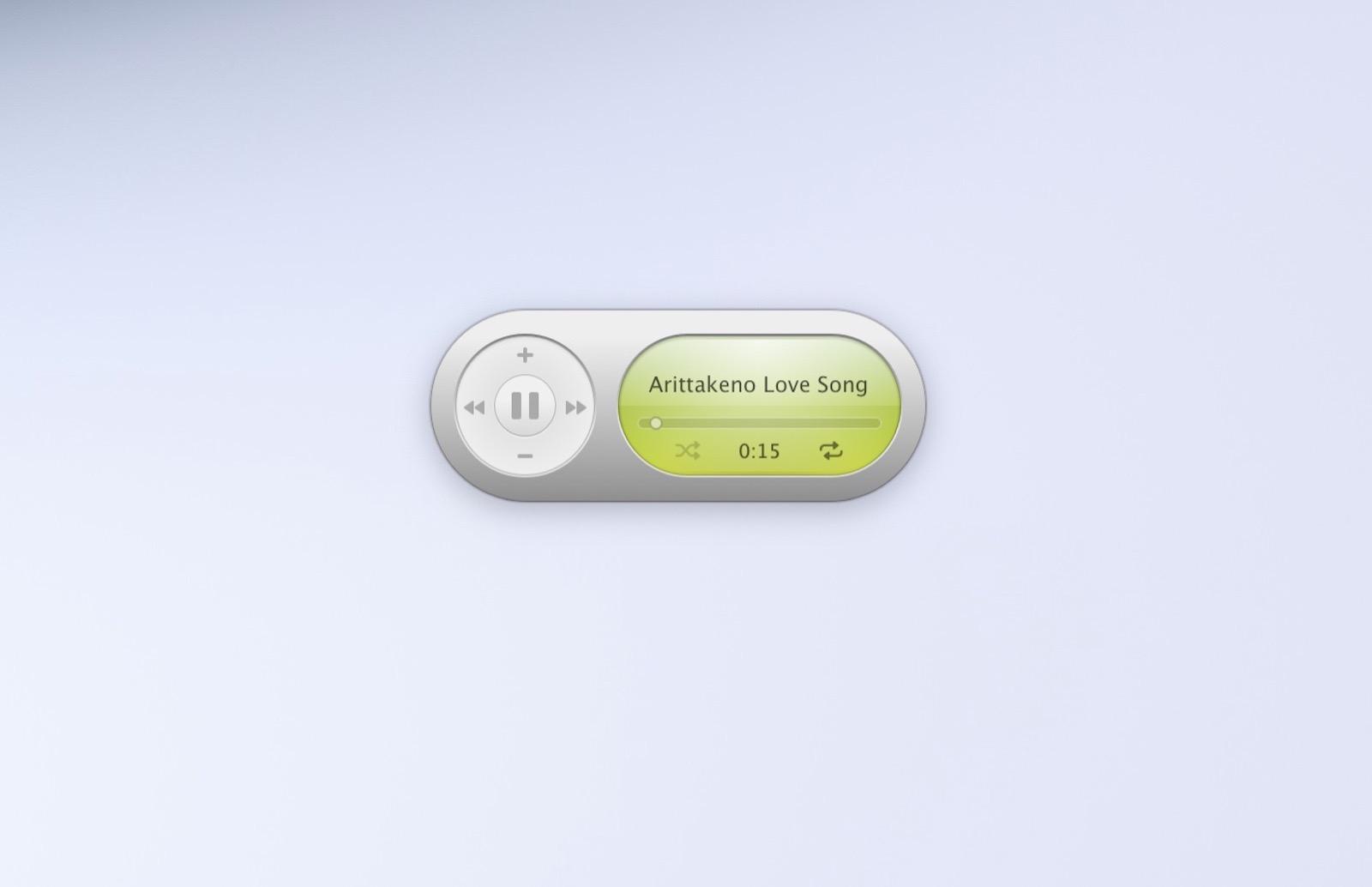 Music Widget Beta