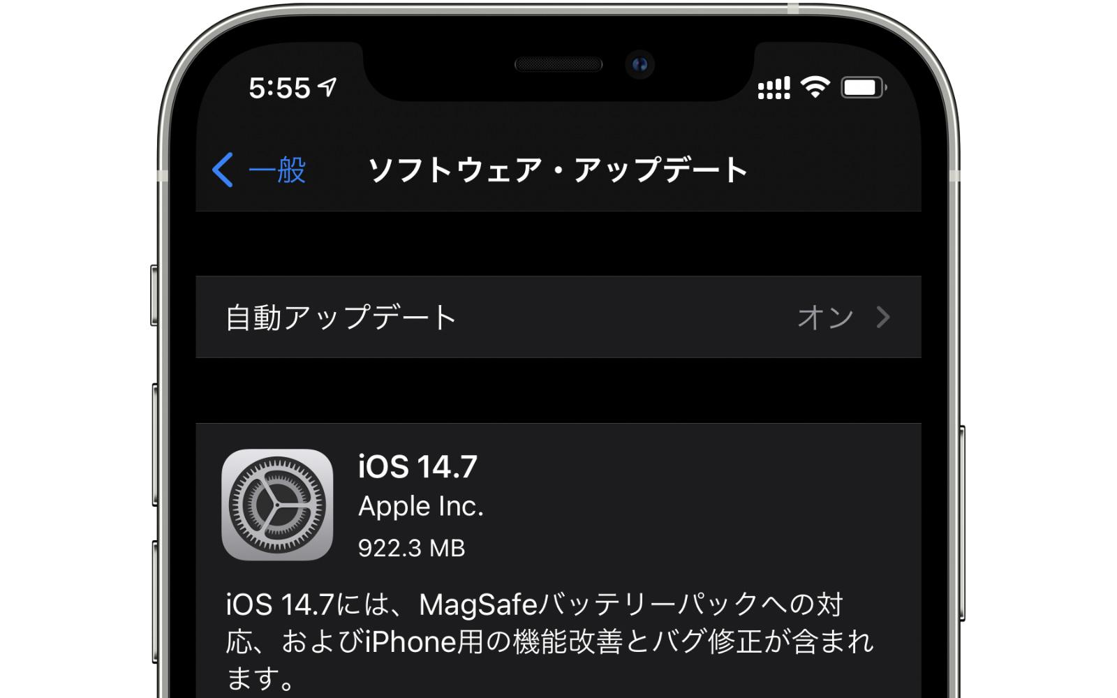 IOS14 7 software update