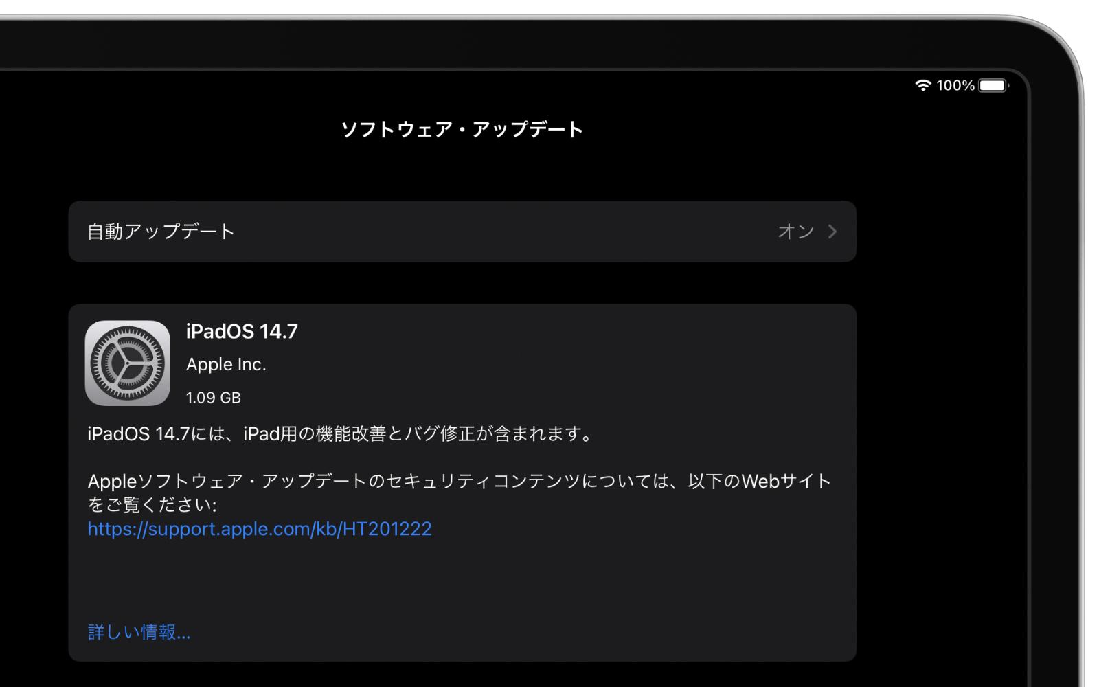 IOS14 7 update