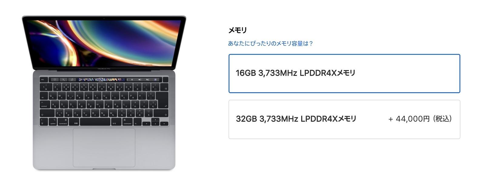Intel 13inch macbookpro ram