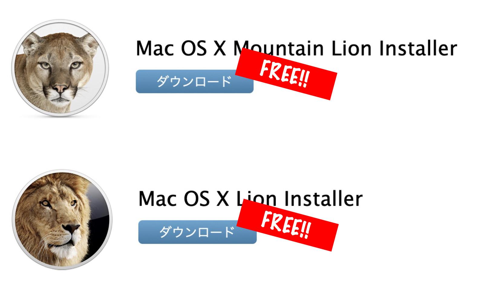 Osxlion and mountainlion free