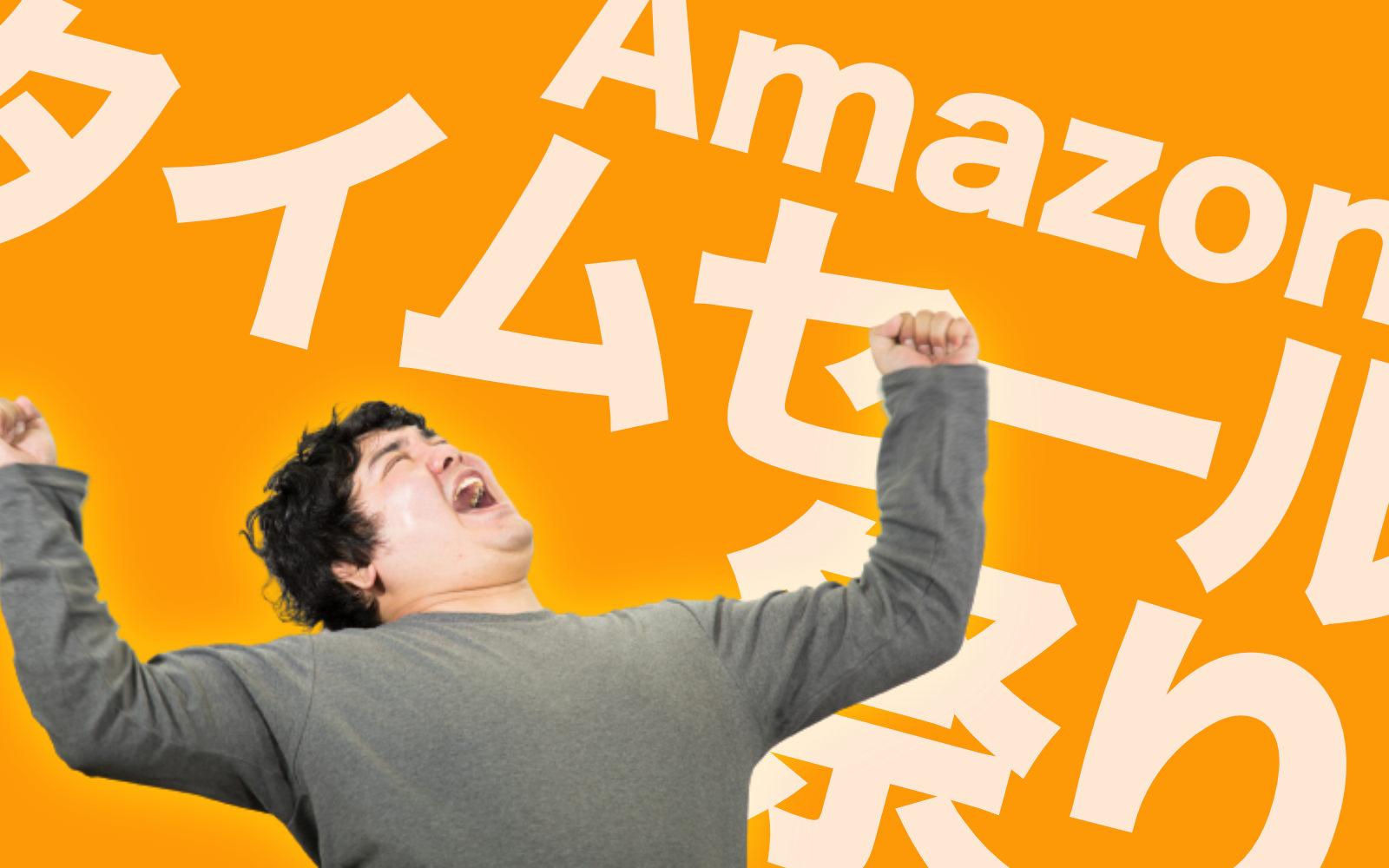 Amazon Time Sale Festival Start