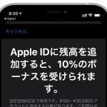 Apple-ID-Bobus.jpg