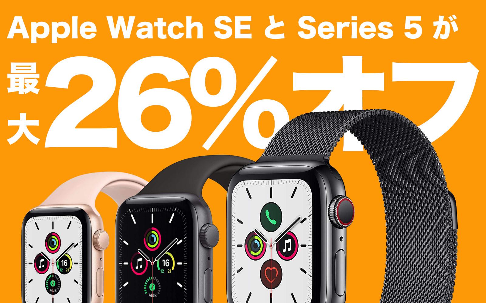 Apple products on sale amazon