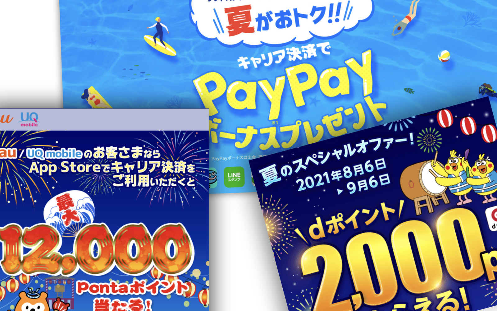 Carrier Payment pointback