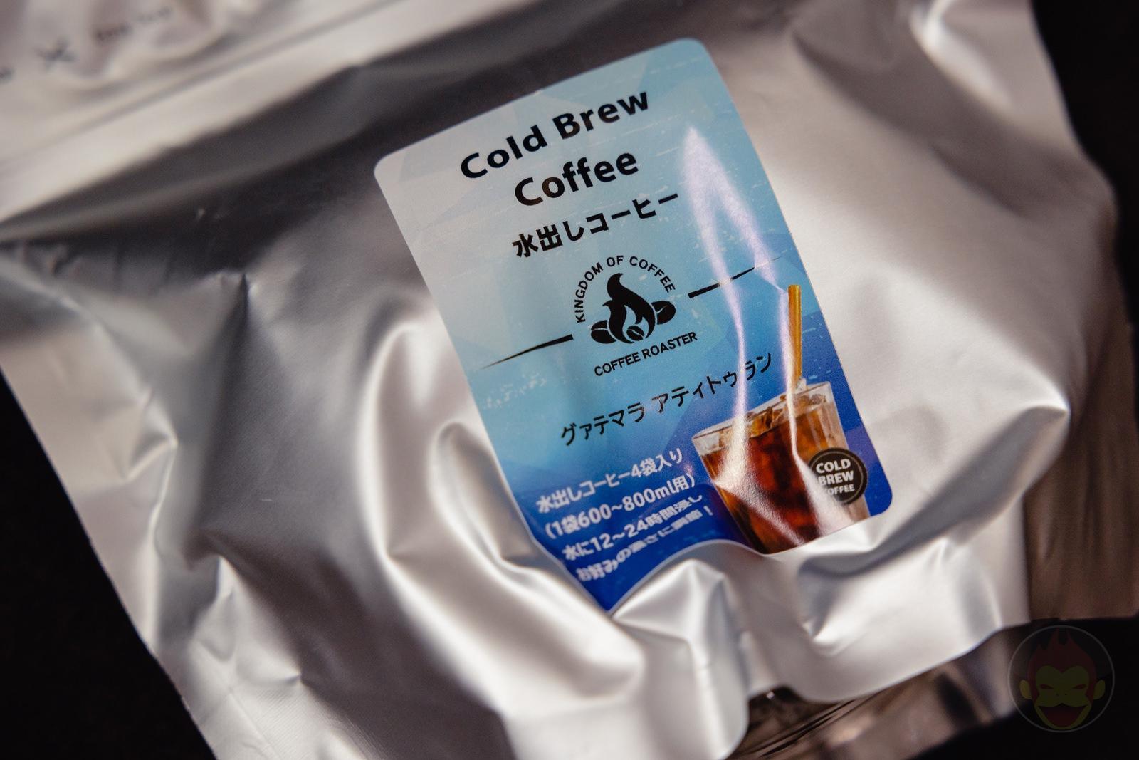 Cold Brew Organic Coffee Guatemala Athitlan 05