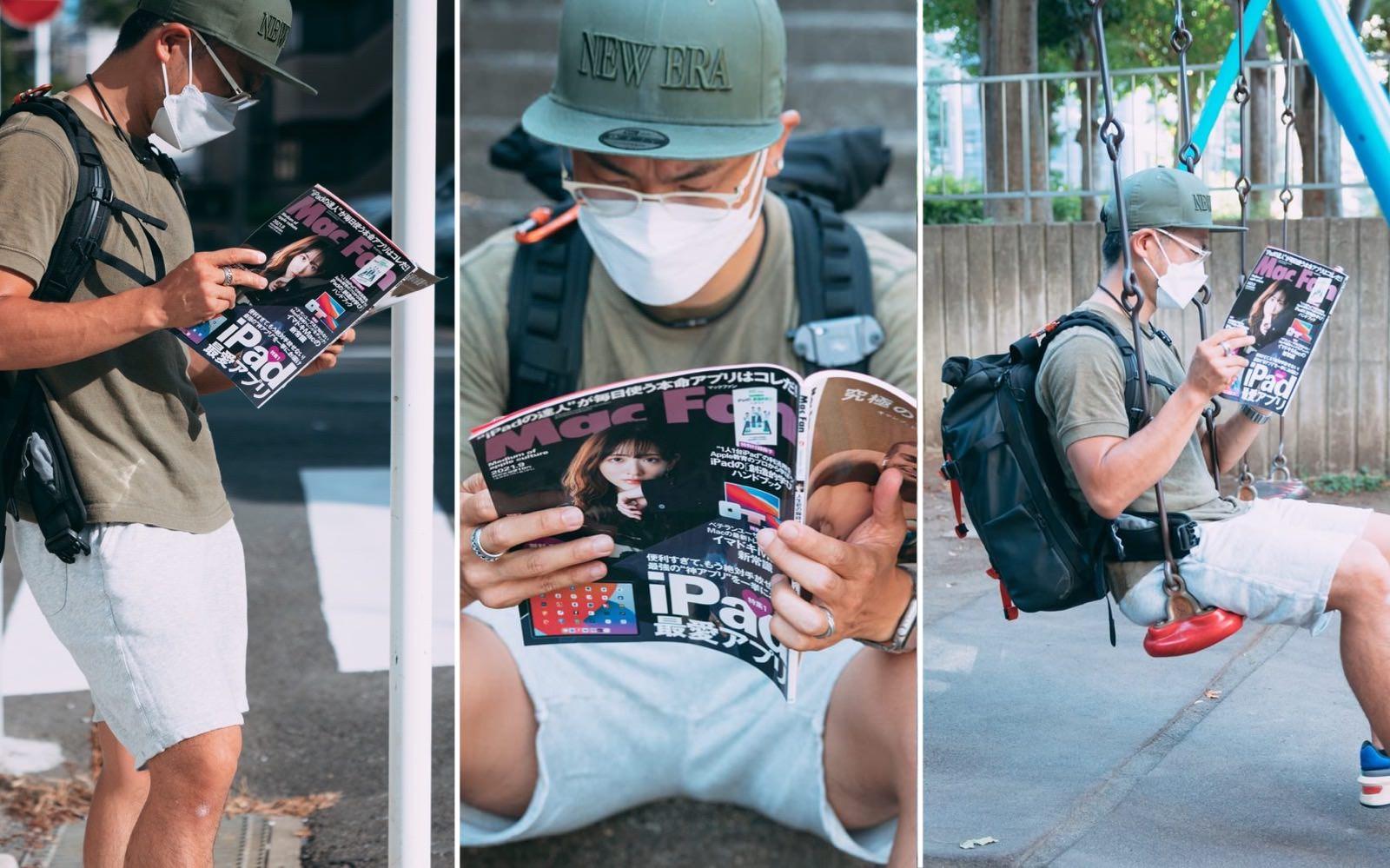 Everyone is reading MacFan Sep2021