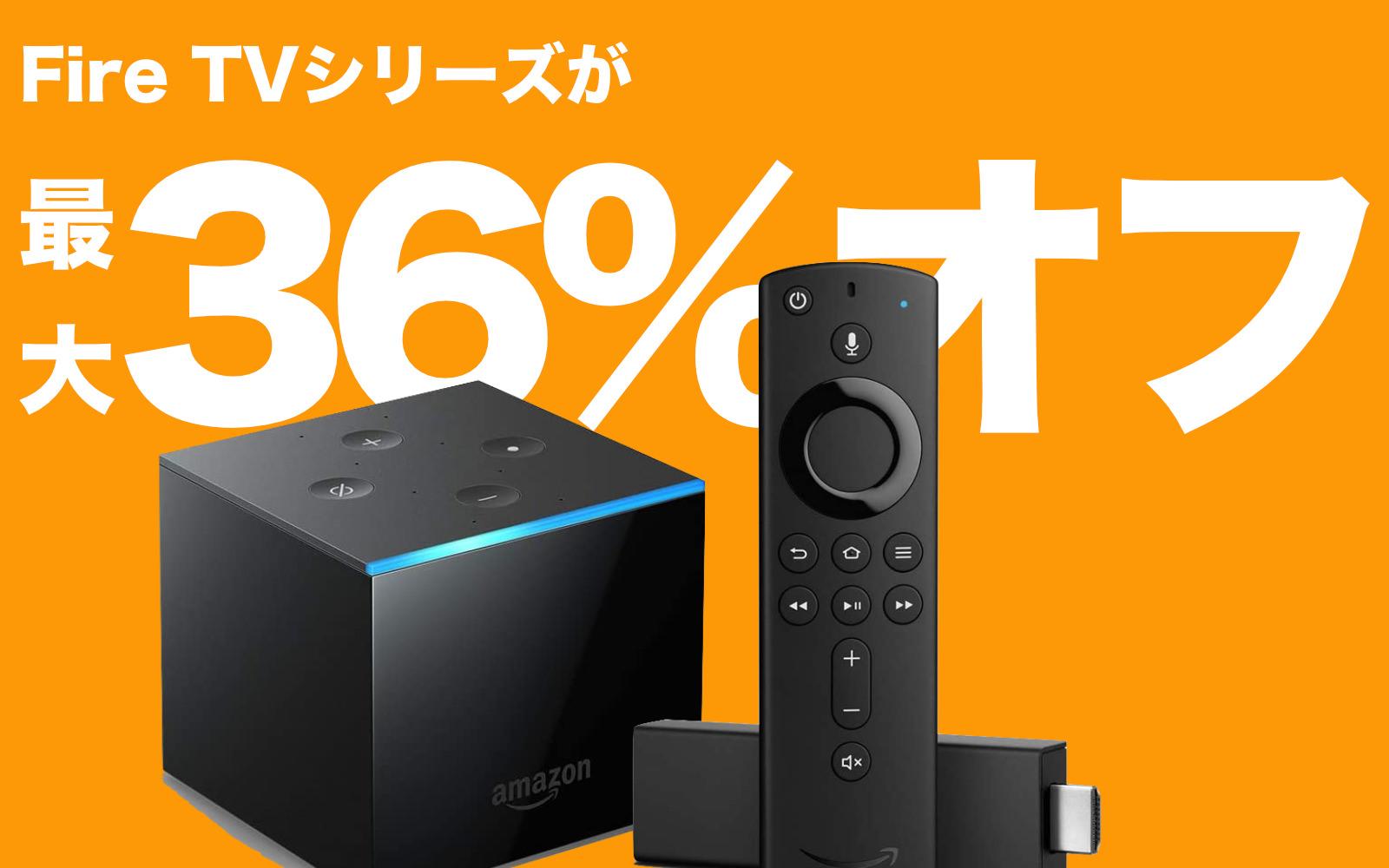 Fire TV Stick sale