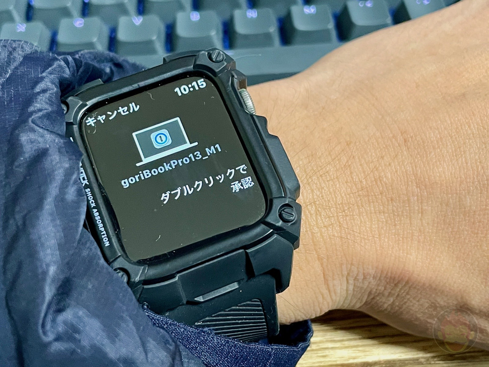 How I use my Apple Watch 04