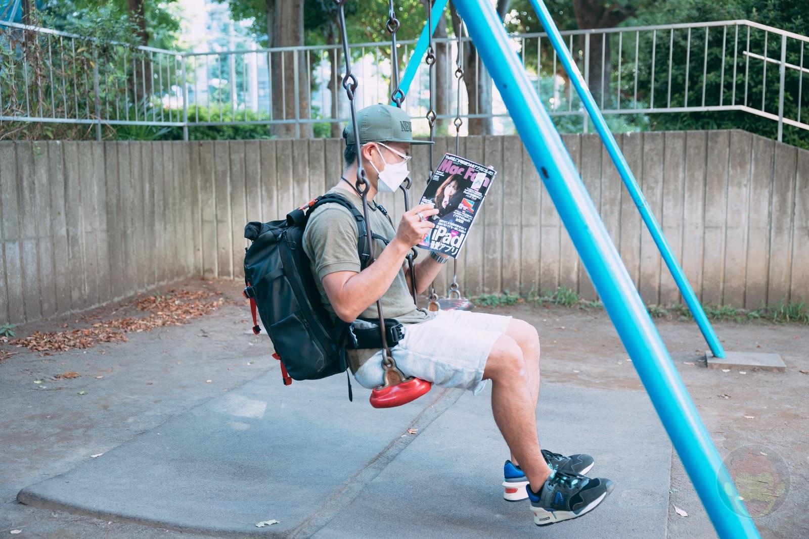 Lots of people are reading MacFan Sep2021 09