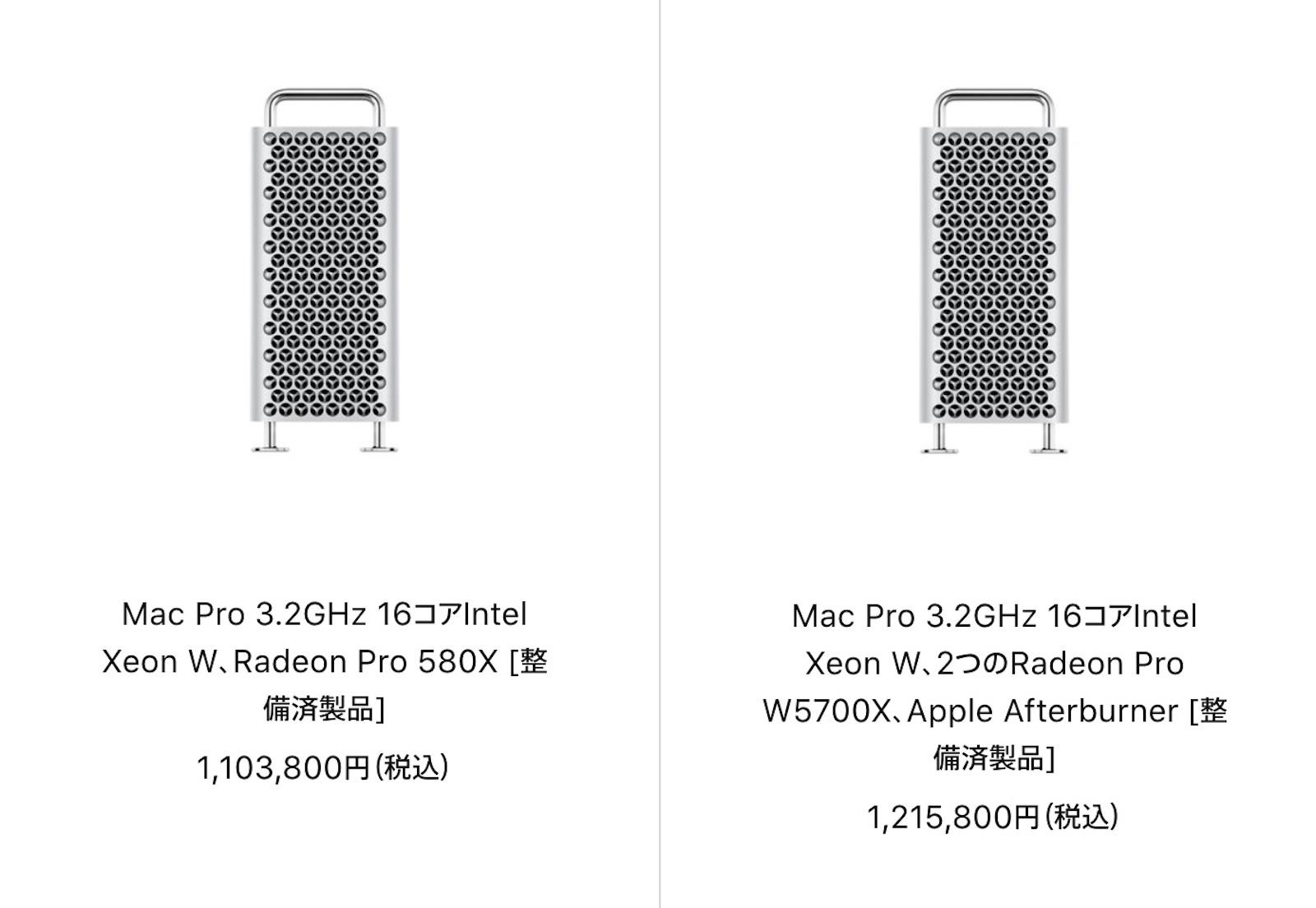 Mac Refurbished model 2021 08 02