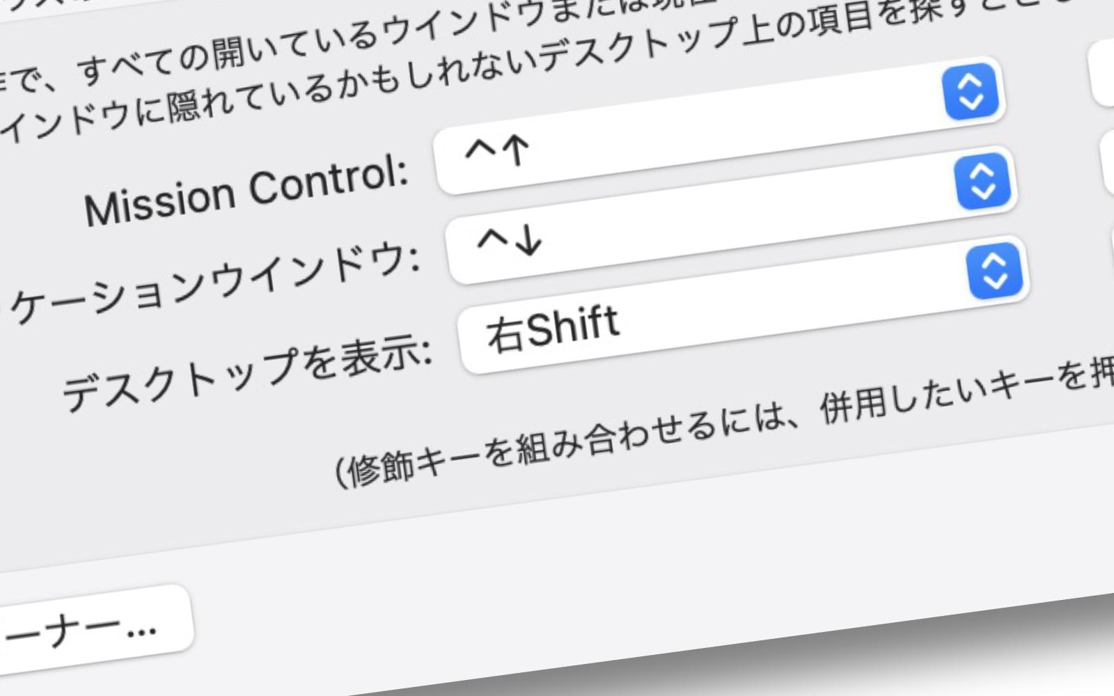 Show Desktop on mac